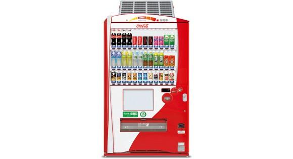 vending machine mesin layan diri