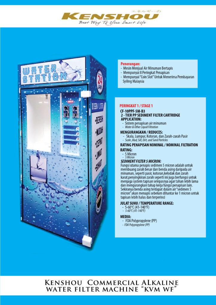 water filter1-01