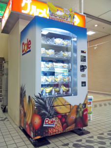 Vending Machine Pisang