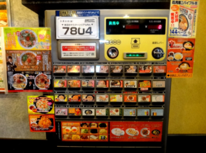 vending machine ramen