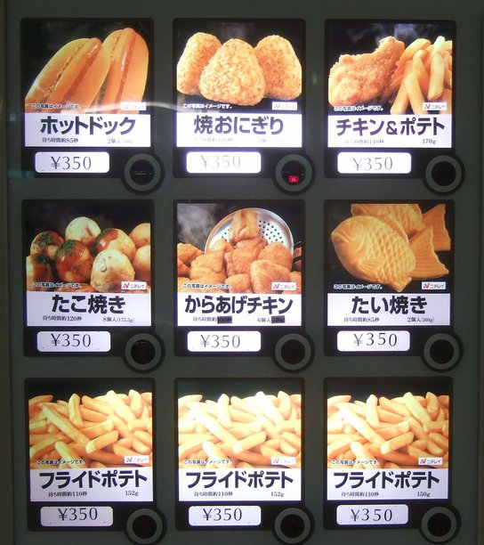 vending machine fast food