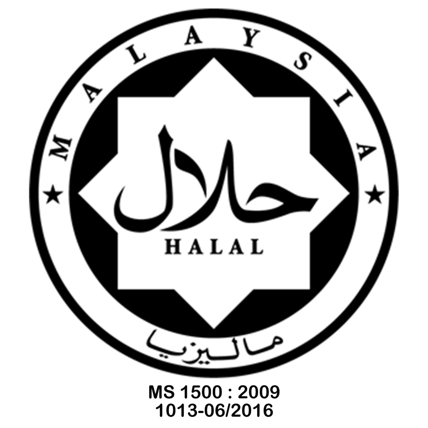 logo HALAL Kenshou