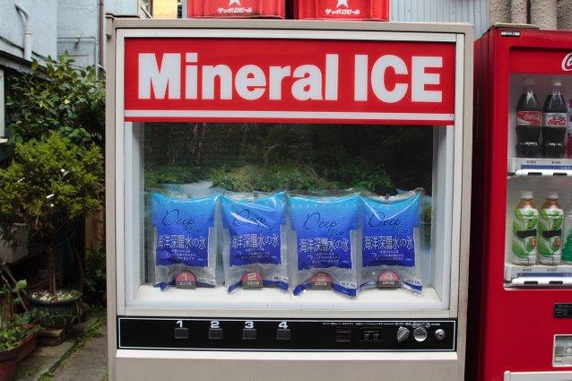 ais-batu-mineral