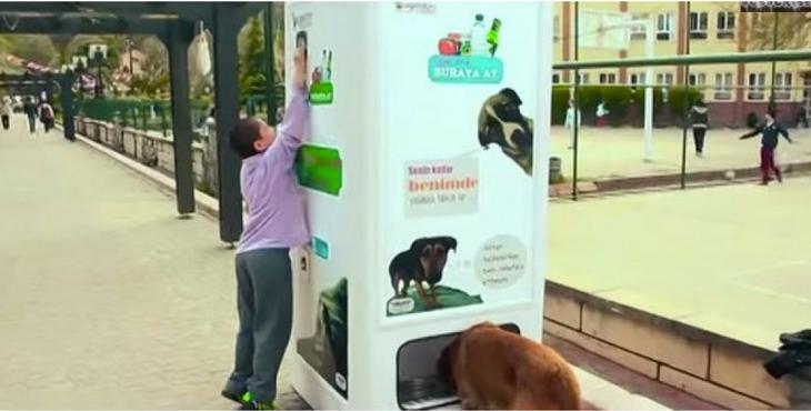 Vending Machine @ Mesin Layan Diri stray