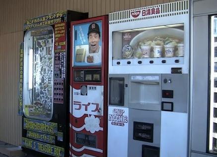 Vending Machine @ Mesin Layan kari2