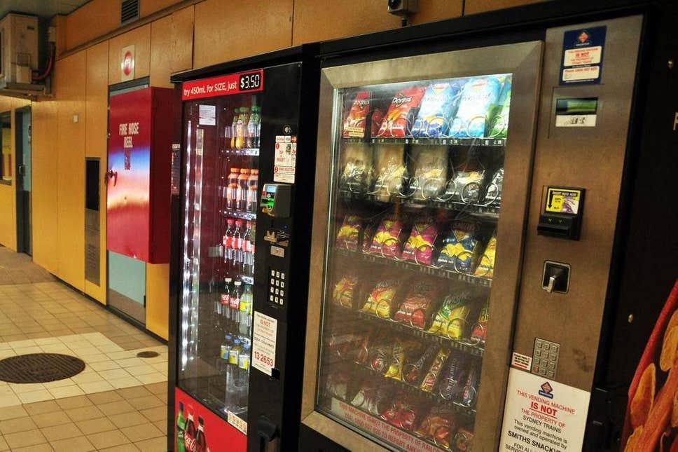 vending machine @ mesin layan diri 25sec