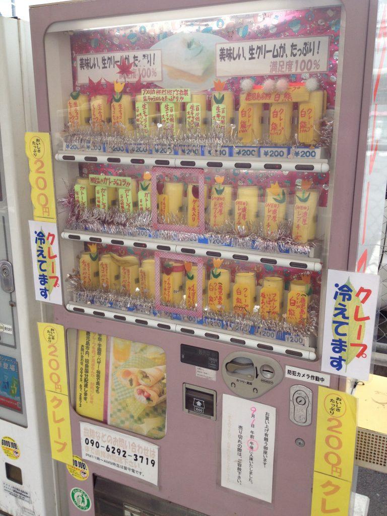 Vending Machine @ mesin layan diri Crepe