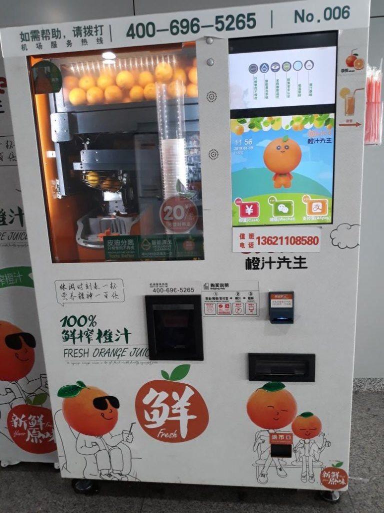 Vending Machine @ mesin layan diri airport